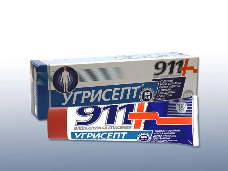 Угрисепт 911